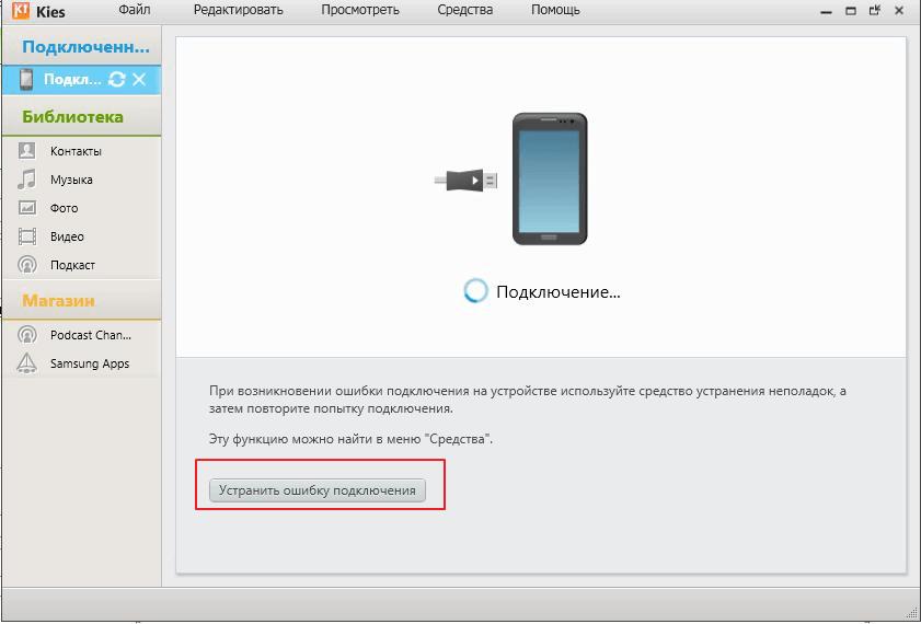По умолчанию в bios ноутбука samsung быстрая загрузка может быть отключена.