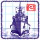 Морской побои 0