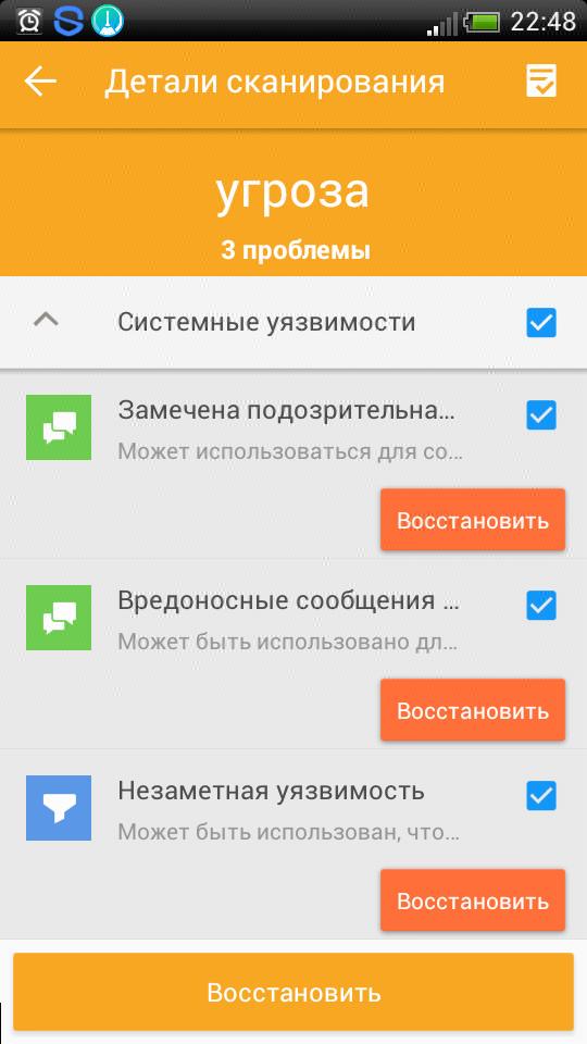 Платные Приложения для Андроид