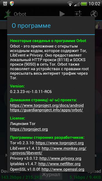 Мультимедиа Алпайн 202 Инструкция Настройки