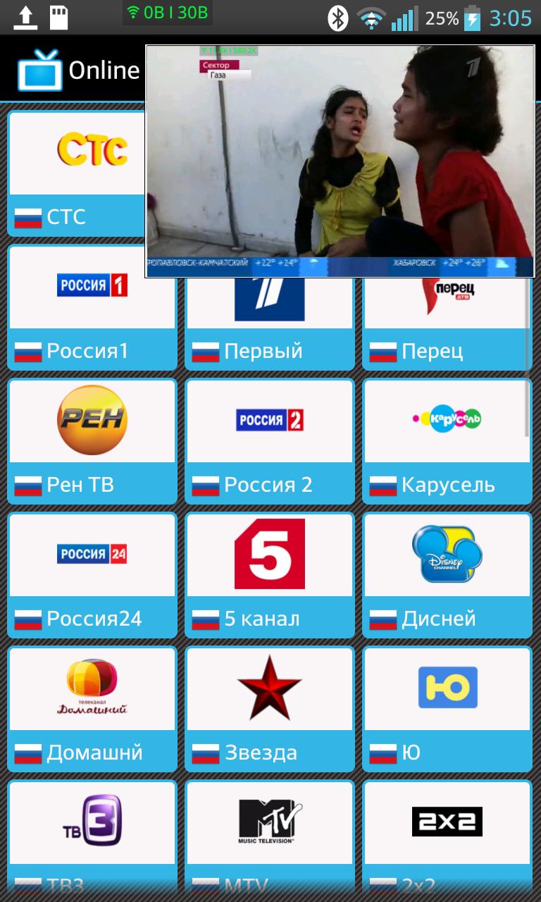 смотреть украинское порно без смс