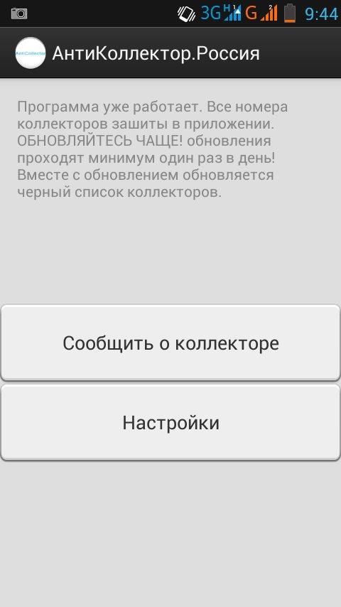 работа с ежедневной оплатой по выходным в москве вакансии