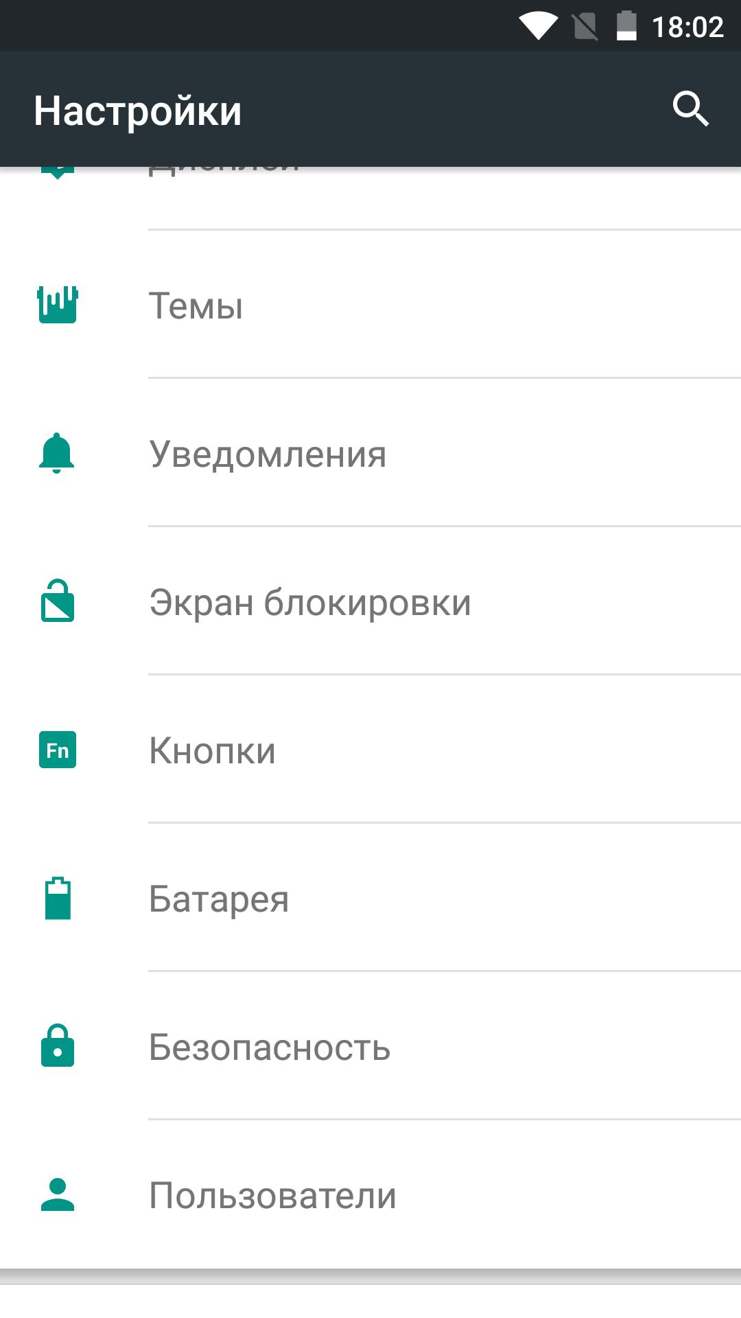 Делать заметки на фото андроид