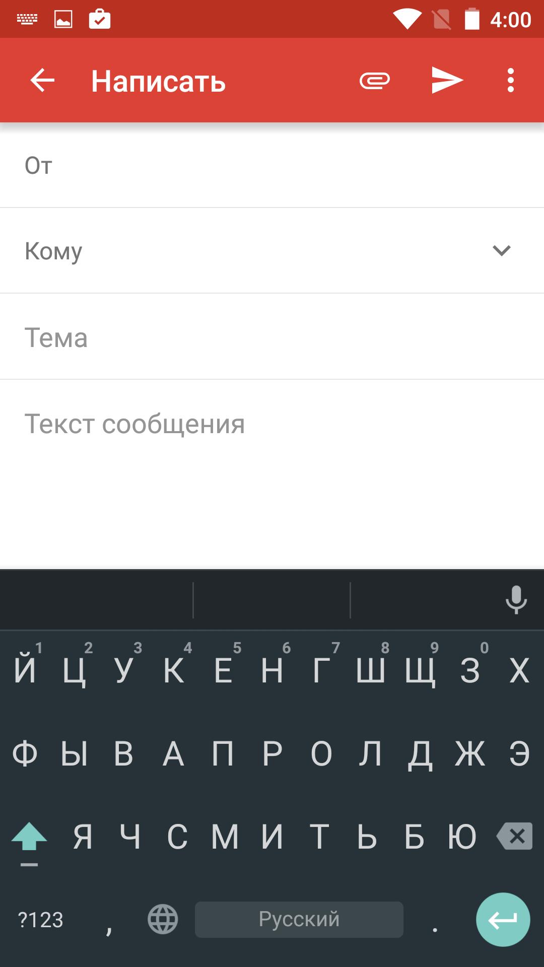 Как сделать русский язык на gmail