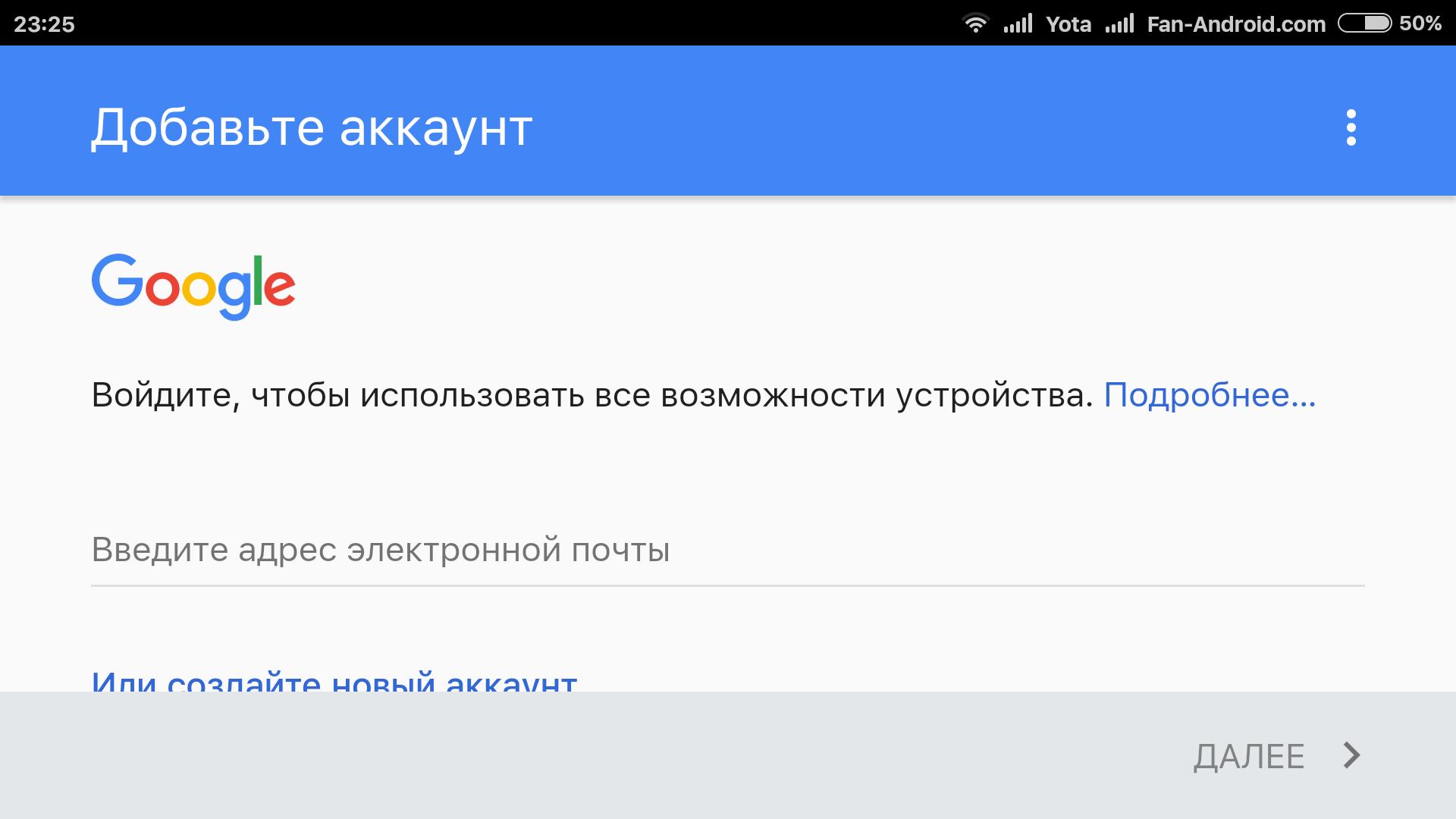 почему google пишет нет доступа к вашей стране как поправить в плей маркете