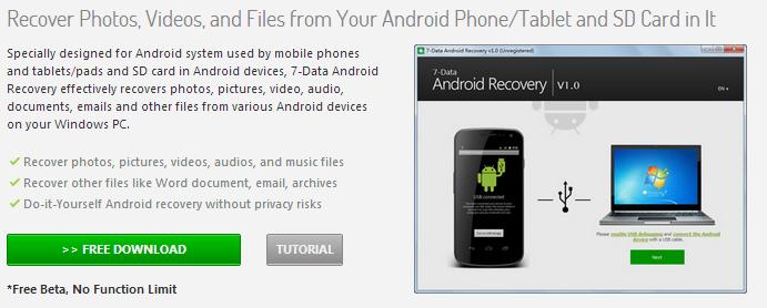 Программа восстановления флешки андроид
