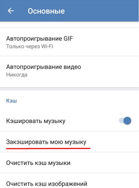 Русское порно толстых и жирных смотреть онлайн
