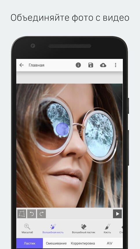 достопримечательность приложение для живого фото книги