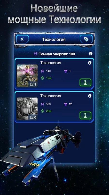 Goodgame Empire - Goodgame Studios