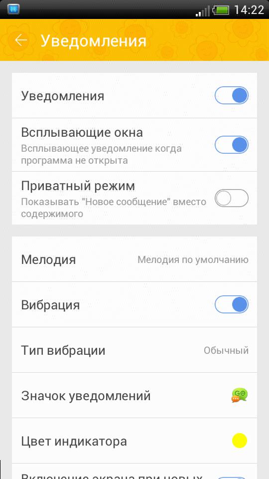 Андроид приложения для отправки смс