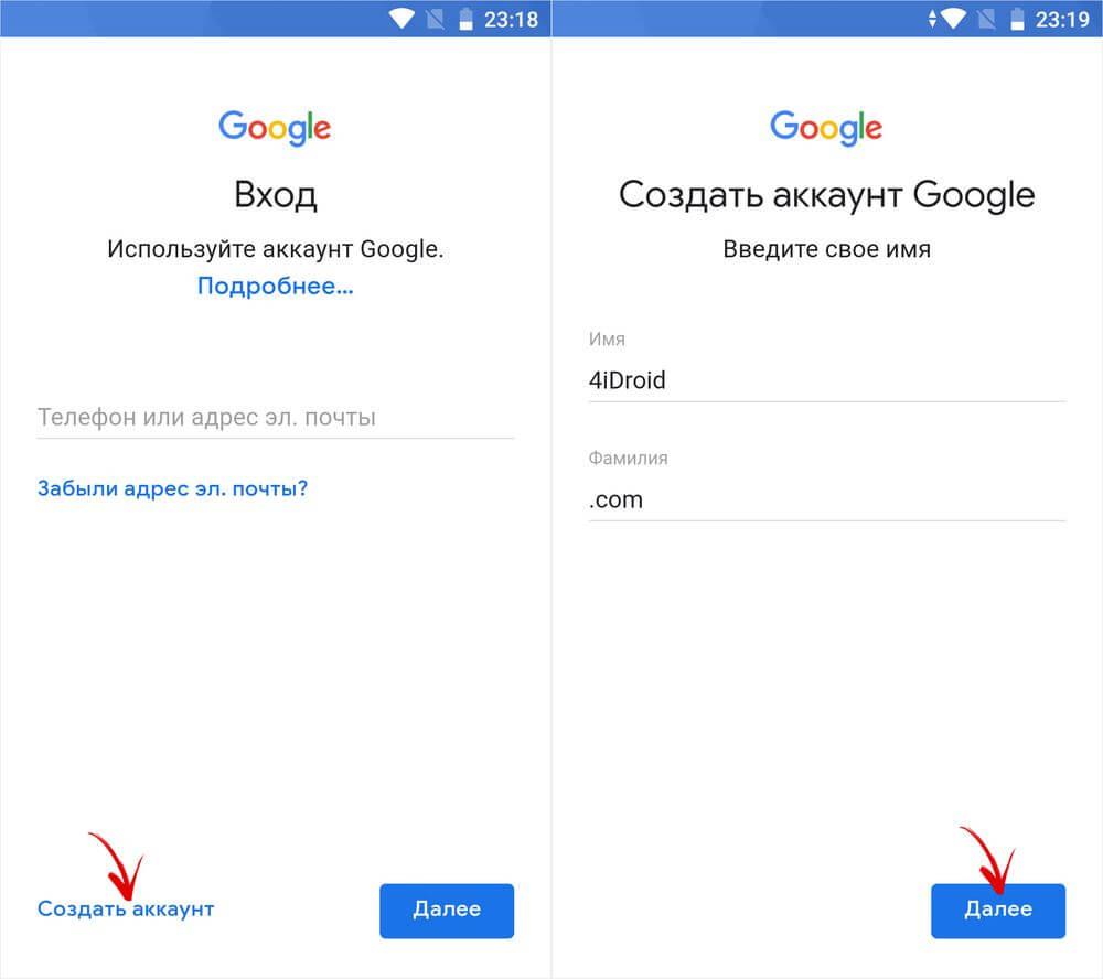 как вставить картинку в гугл аккаунт выбор угловых