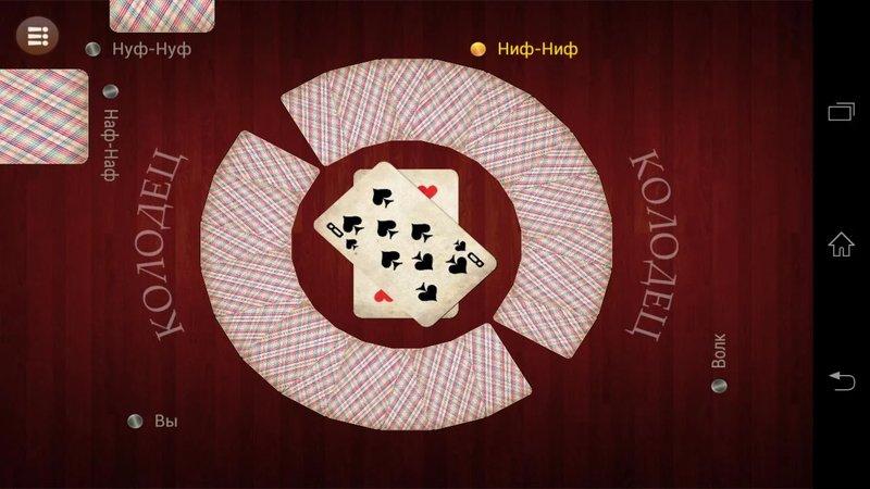 Бездепозитные коды казино