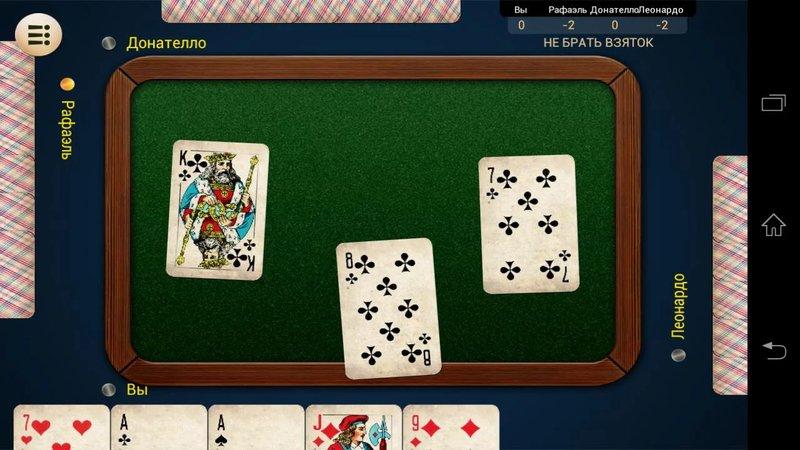 Скачать азартные игры для самсунга