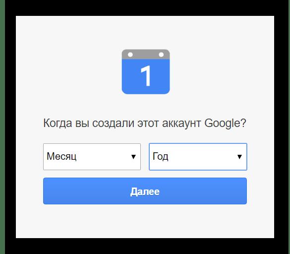 Другой вопрос