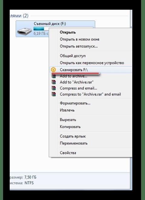 see files on flash drive2 min - На флешке есть файлы но их не видно как восстановить