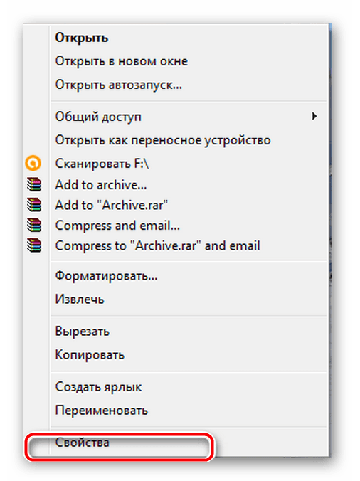see files on flash drive3 min - На флешке есть файлы но их не видно как восстановить