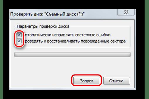 see files on flash drive4 min - На флешке есть файлы но их не видно как восстановить