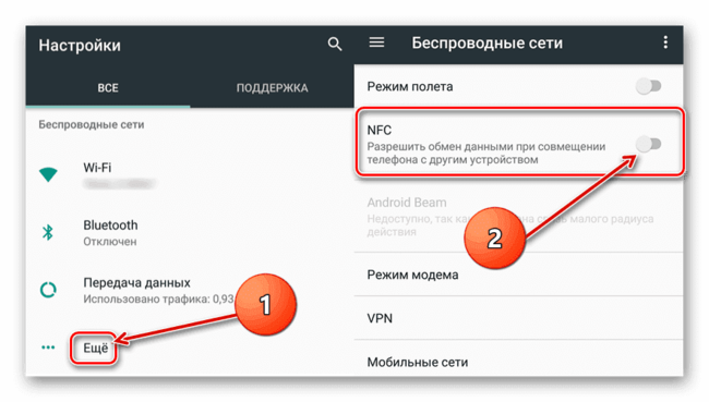 Android 7 (Nougat) и ниже