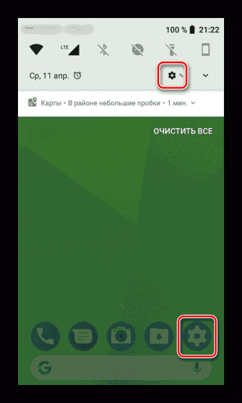 Включаем синхронизацию данных на Андроид смартфоне