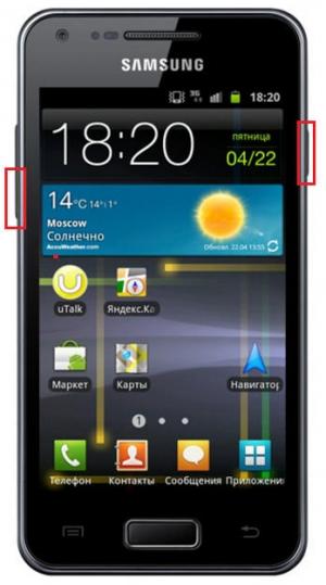 Скриншот на андроиде как сделать дексп. Создание скриншота экрана на планшете
