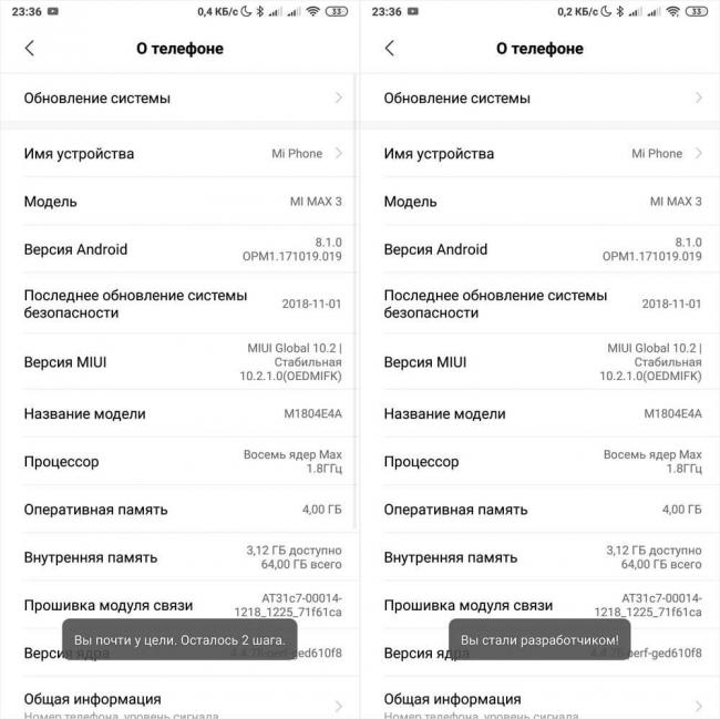 Режим разработчика в MIUI на Xiaomi