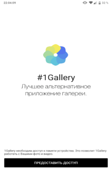 1Gallery