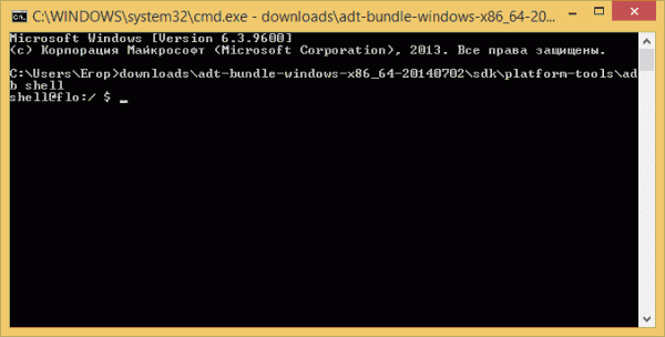 Сброс графического пароля при помощи ADB