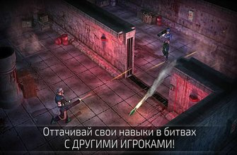 Alien Shooter 2 Легенда на Андроид