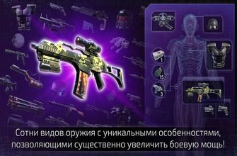 Alien Shooter 2 Легенда