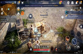 Игра Black Desert Mobile на Андроид