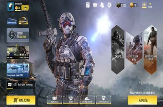 Call of Duty: Mobile на Андроид