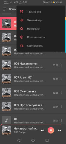 Dropp Music Player на Андроид