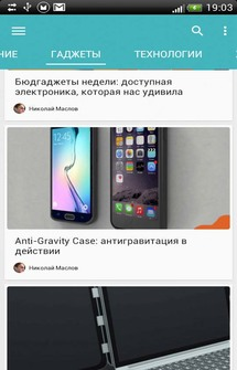 Lifehacker.ru