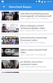 Программа Video Downloader for Facebook на Андроид