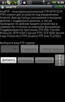 AndFTP Pro