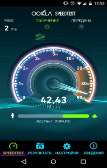 Speedtest net для Андроид