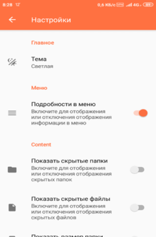 N Files - File Manager