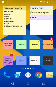 ColorNote на Андроид