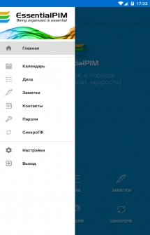 EssentialPIM for Android