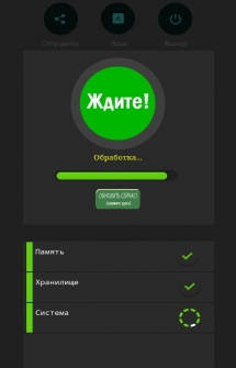 Android cleaner на Андроид