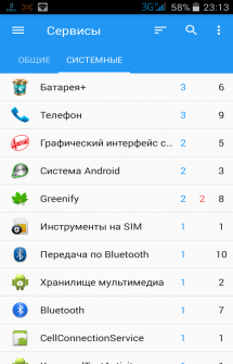 Программа My Android Tools на Андроид