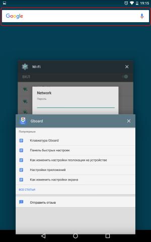 Asus x008d отвязка от гугл аккаунта. Способы обхода аккаунта Google FRP после сброса