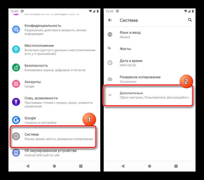 Сброс настроек сети на Android