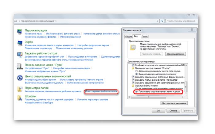 see files on flash drive5 min stretch 700x437 - На флешке есть файлы но их не видно как восстановить