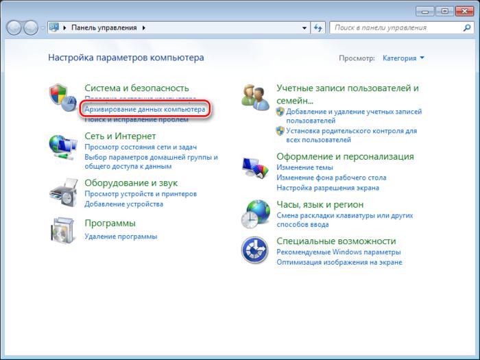 Перенос ОС на SSD с помощью стандартных средств Windows