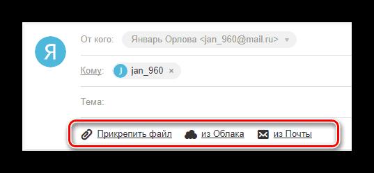 Как передать файлы с компьютера на телефон